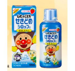 Детский сироп против кашля