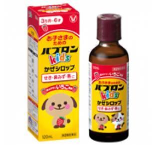 Пабурон Детский сироп от простуды