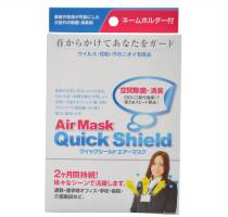 Вирус блокер Air Mask на 2 месяца