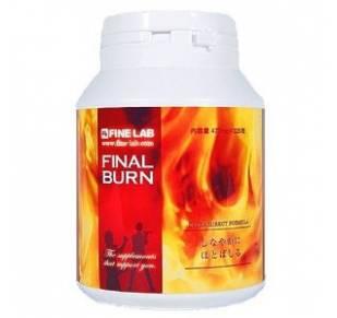 FINAL BURN - Супер похудение