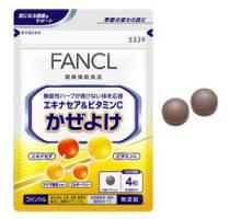 FANCL Профилактика от простуды