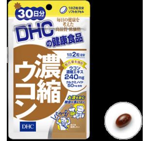 DHC Укон ( экстракт куркумы)