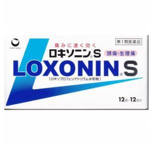 Loxonin (Локсонин)