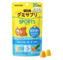 UHA детские витамины SPORT для поддержки физической активности.