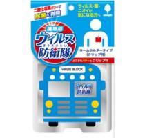 Детский вирус-блокер (автобус)