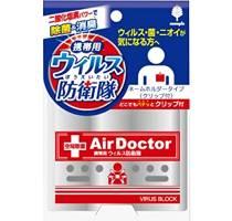 Вирус-блокер AIR Doctor на 30 дней
