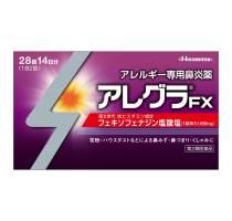 Лекарство от аллергии Аллегра 14