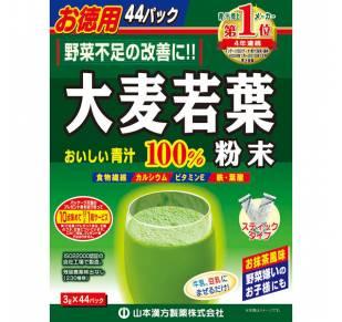 Аодзиру - сок из побегов ячменя