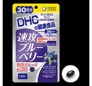 DHC Черника «Мгновенный эффект»