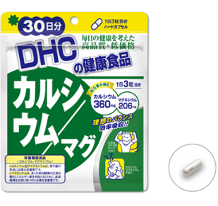 DHC Кальций + Магний