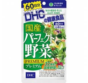 DHC Овощи и травы на 60 дней