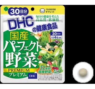 DHC Овощи и травы Premium
