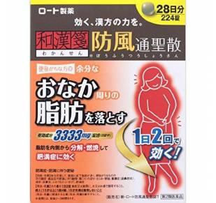 Бофусан - сжигание подкожного жира в области живота