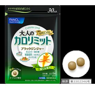 FANCL Блокатор калорий для взрослых