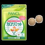 FANCL Блокатор калорий