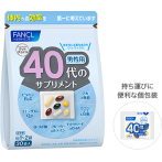 FANCL Витамины для мужчин от 40 до 50 лет
