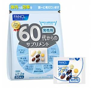 FANCL Витамины для мужчин старше 60 лет