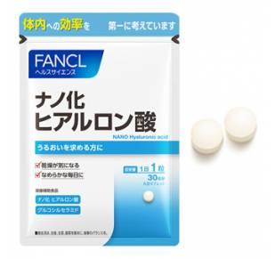 FANCL НАНО-гиалуроновая кислота