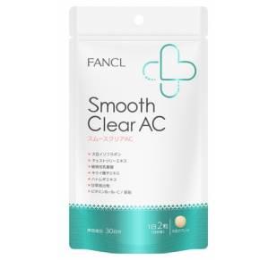 FANCL Smooth Clear от угревой сыпи