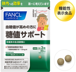 FANCL  Банаба для снижения уровня сахара в крови.