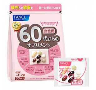FANCL Витамины для женщин старше 60 лет