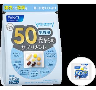 FANCL Витамины для мужчин от 50 до 60 лет