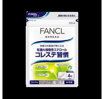 FANCL Анти-Холестерин