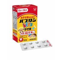 Пабурон Таблетки от простуды для детей