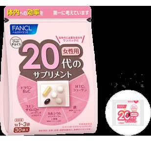 FANCL Витамины для девушек от 20 до 30 лет