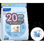 FANCL Витамины для парней от 20 до 30 лет