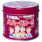 Витамины для детей Papa Jelly