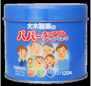 Жевательные витамины Кефир+Кальций+D