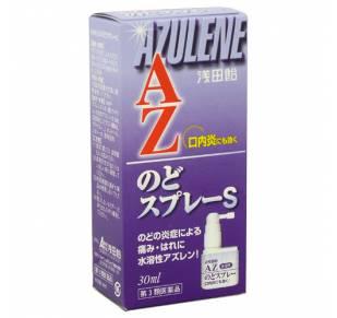Спрей AZ от болей в горле