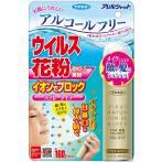 Спрей от аллергии с гиалуроновой кислотой