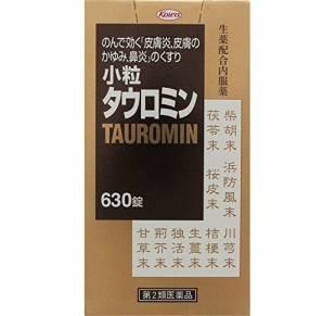 Тауромин - лекарство против аллергии