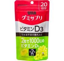 UHA Витамин Д3