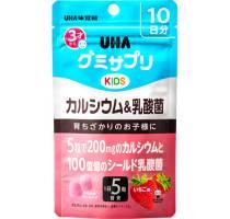 UHA детский Кальций и Молочно-кислые бактерии