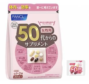 FANCL Витамины для женщин от 50 до 60 лет